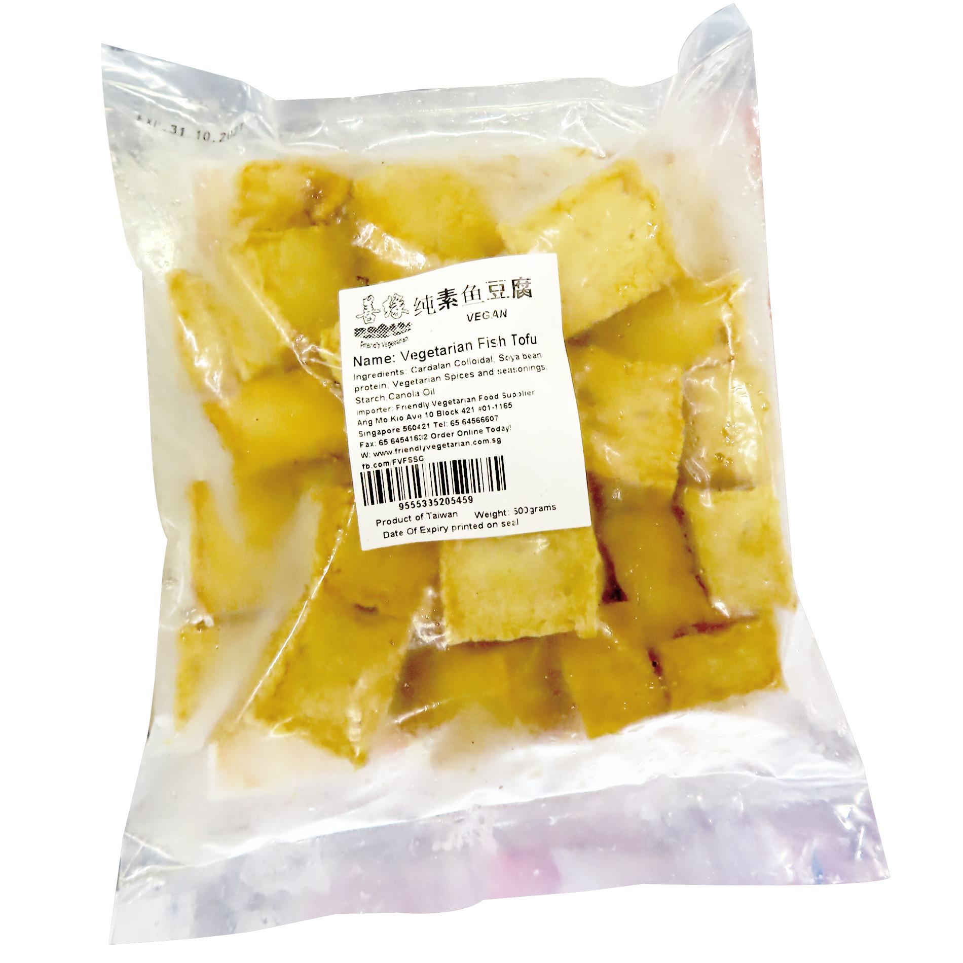 Image Friendly Veggie Fish Tofu 善缘 - 素鱼豆腐 500grams