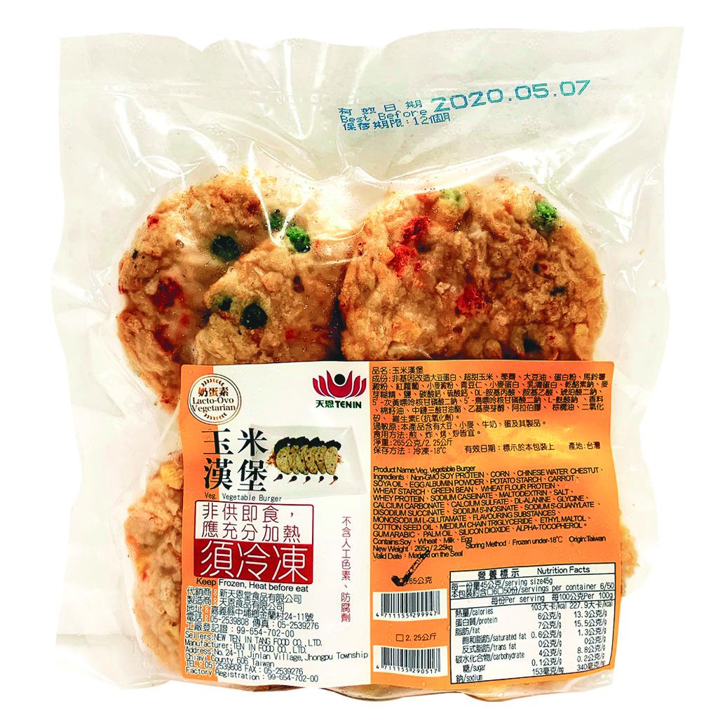 Image Corn Burger 天恩 - 玉米汉堡 265grams