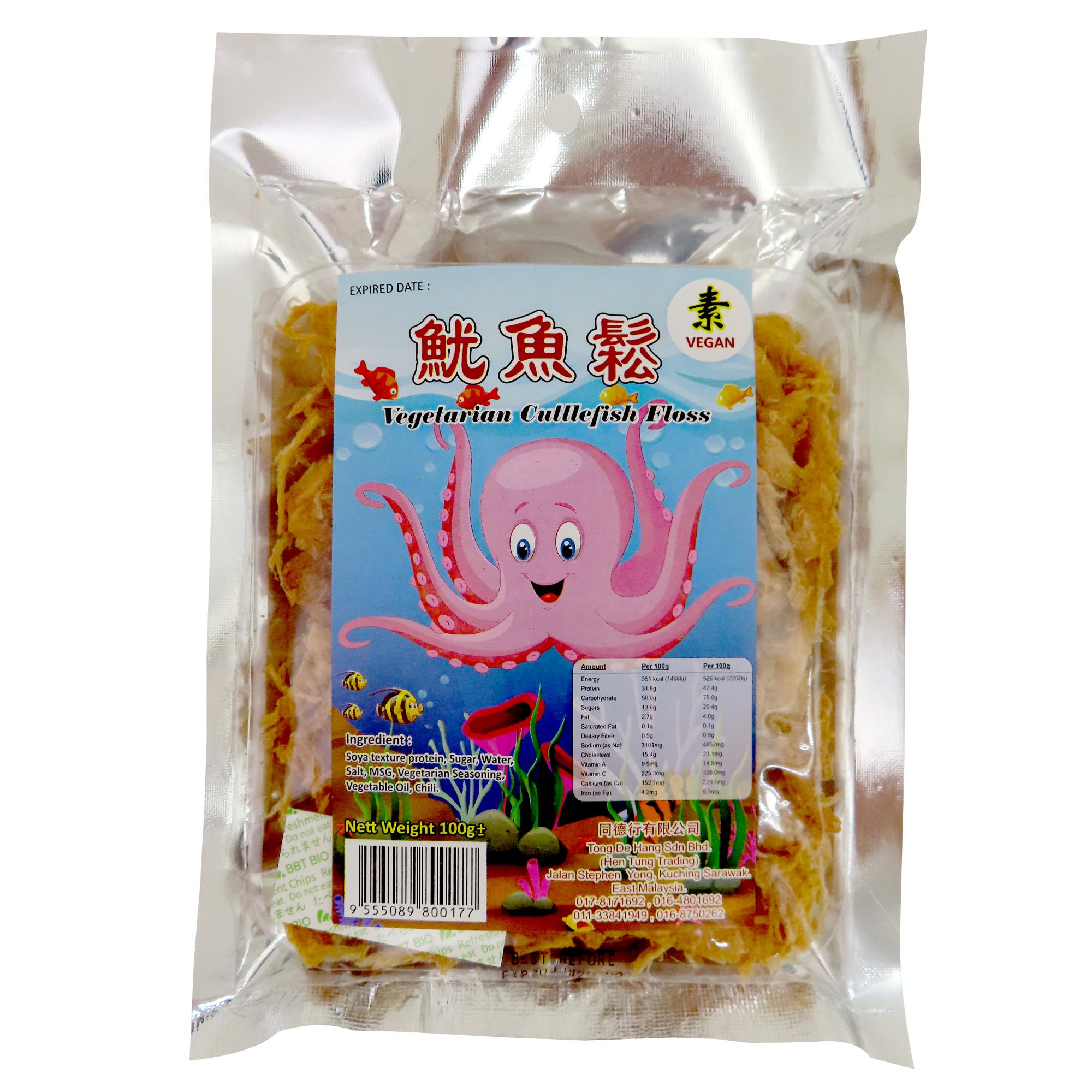 Image Cutter Fish Floss 同德行 -鱿鱼松 (黄) 100grams
