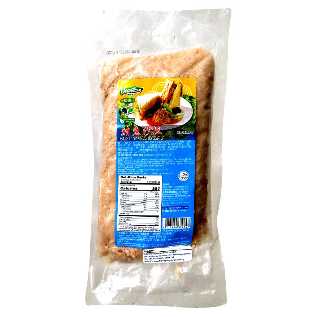 Image Vegefarm lacto vegetarian Tuna Salad 松珍-鲔鱼沙拉(奶素)300grams