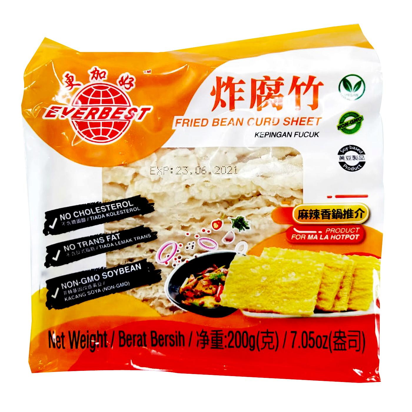 Image Fried Bean Curd Sheet 更加好 - 炸腐竹片 (纯) 200grams