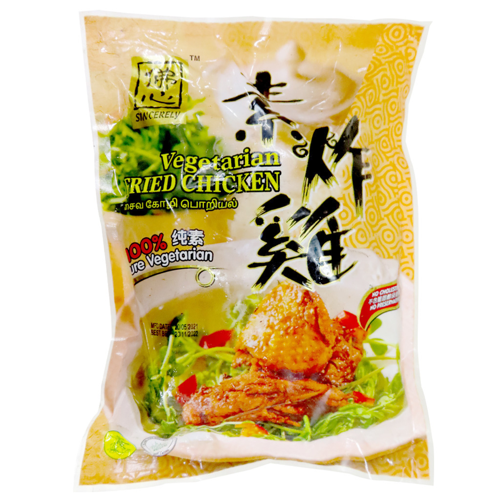 Image Sincerely Fried Chicken 佛心 - 素炸鸡 900grams