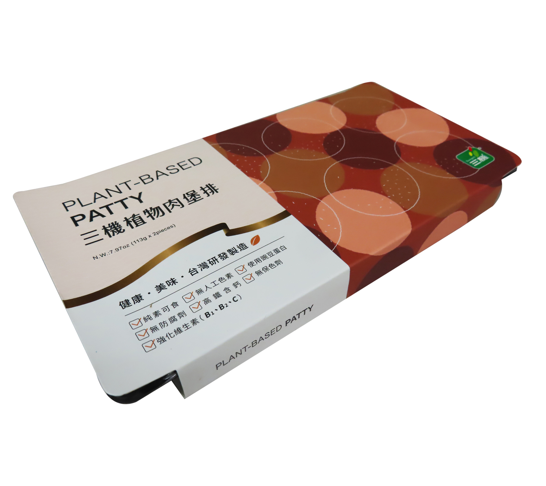 Image Sungift Plant - Based Patty 三机植物肉堡排 (2 片)226grams