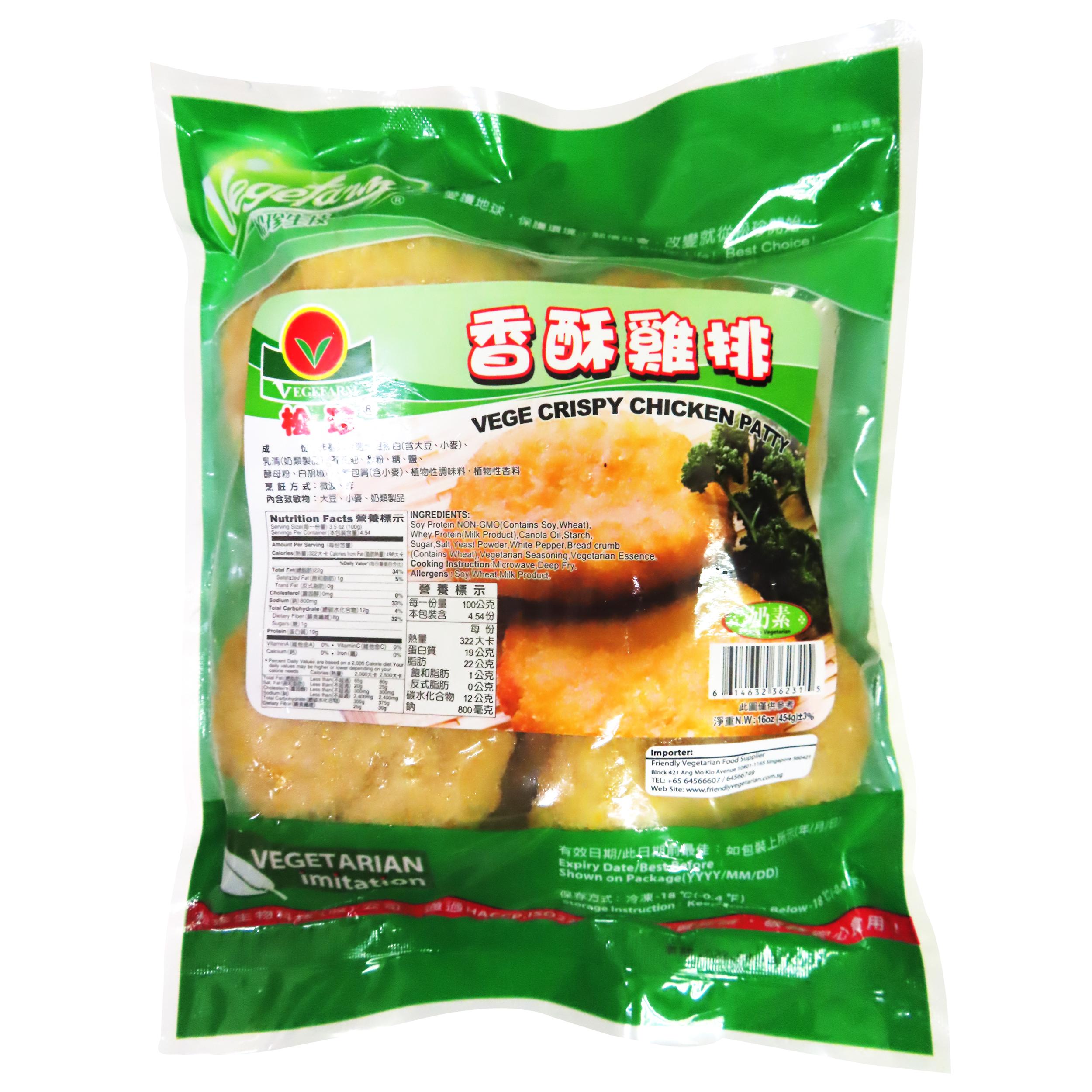 Image Vege Crispy Chicken Patty 松珍香酥鸡排 454grams