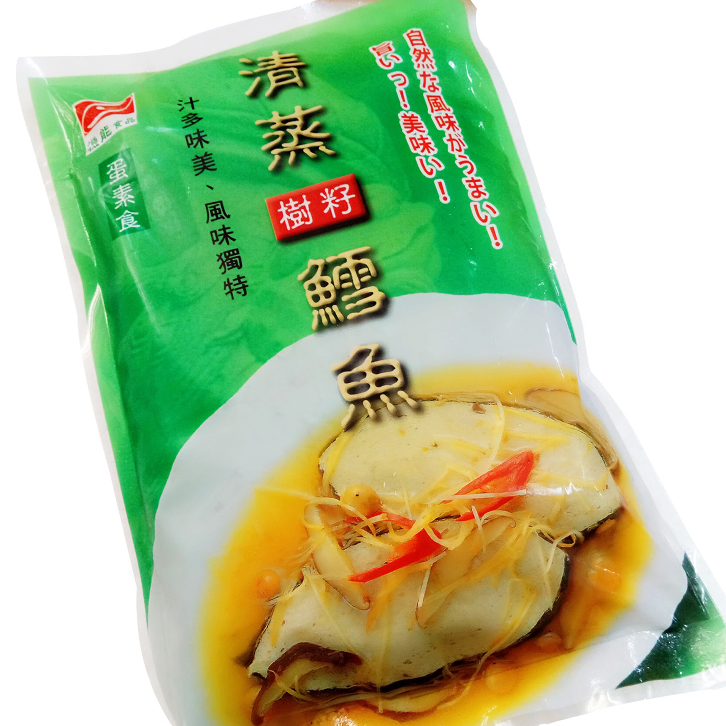 Image Steamed Cod Fish 机能-清蒸鳕鱼 400grams