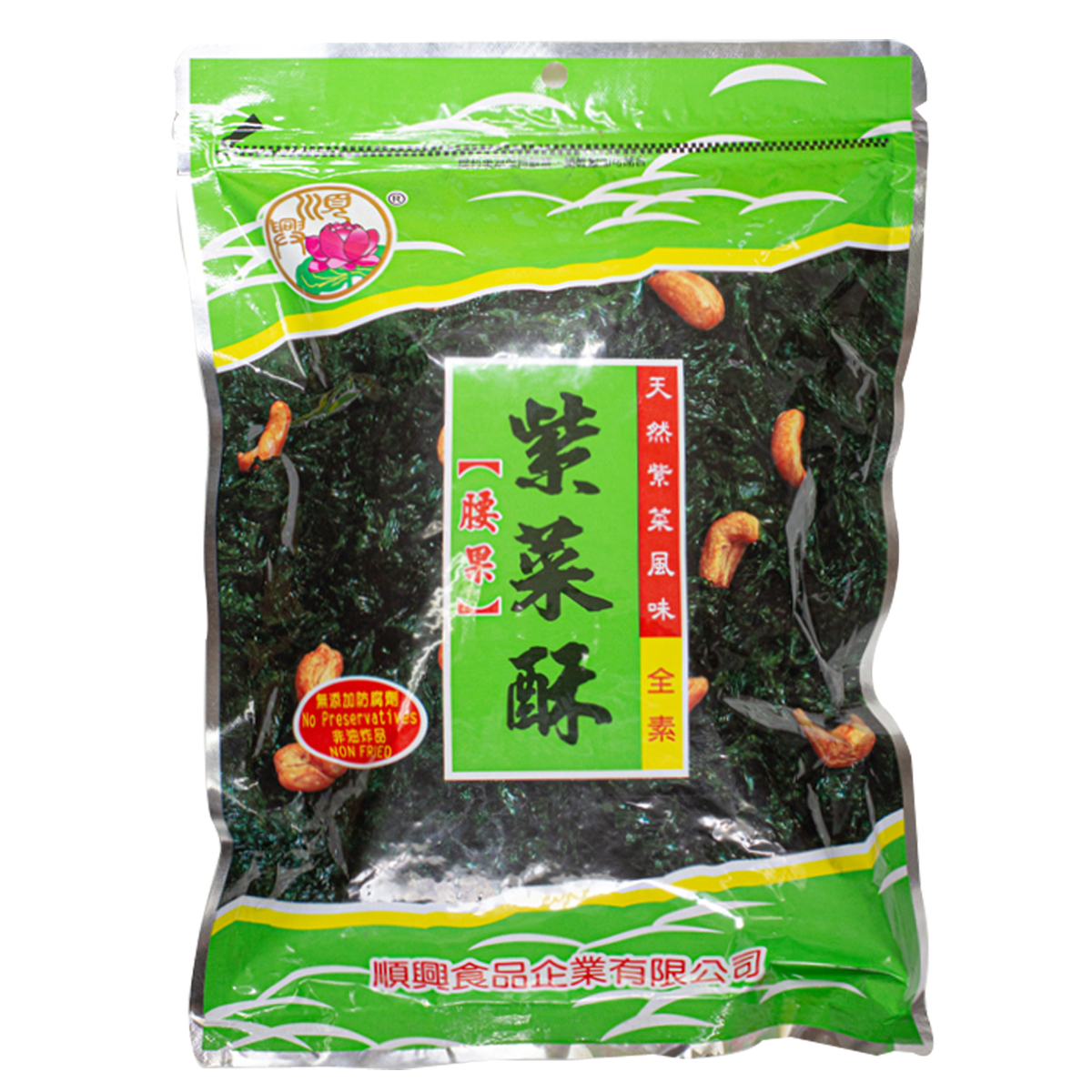 Image Roasted Seaweed 顺兴-腰果紫菜酥 100grams